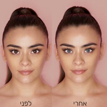 Aurora Crystal Gray - לפני ואחרי