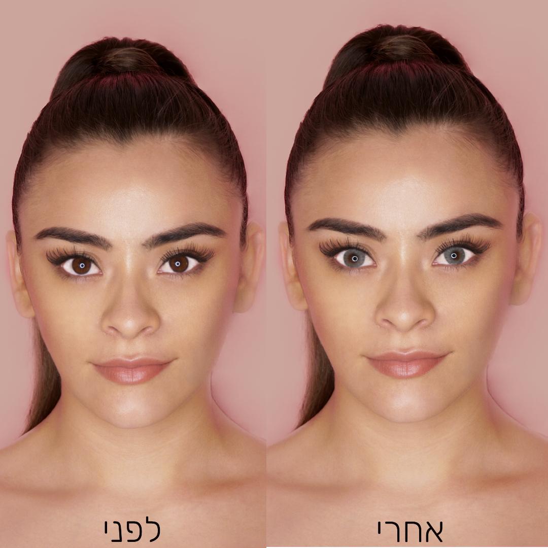 Aurora Gray - לפני ואחרי