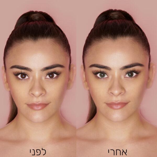 European Brown - לפני ואחרי