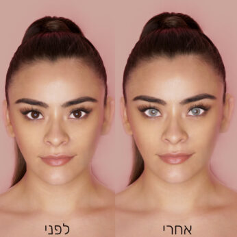 Gossip Gray -לפני ואחרי