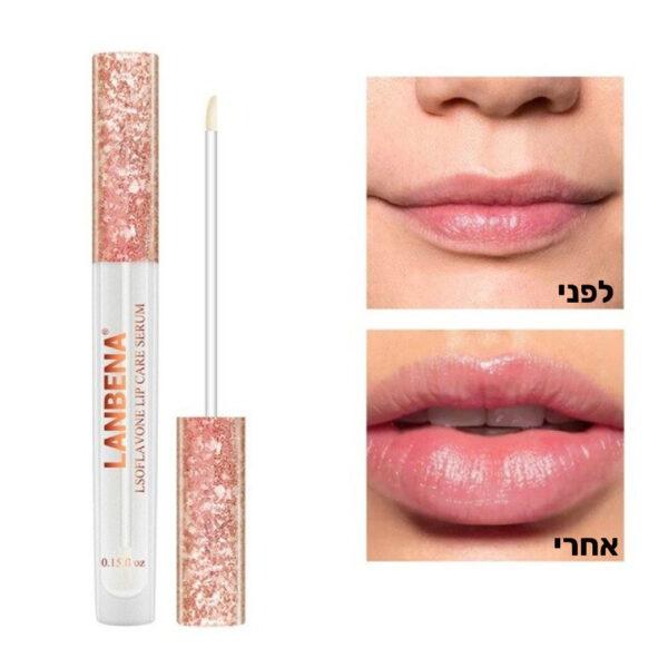 סרום עיבוי שפתיים