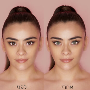 Queen Amber - לפני ואחרי