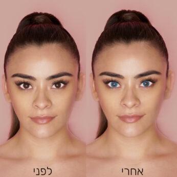 Queen Azul- לפני ואחרי