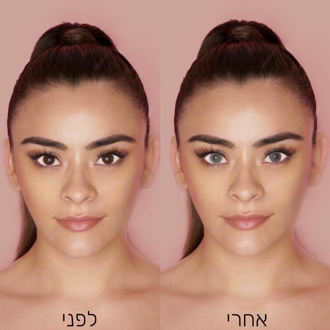 Queen Crystal - לפני ואחרי