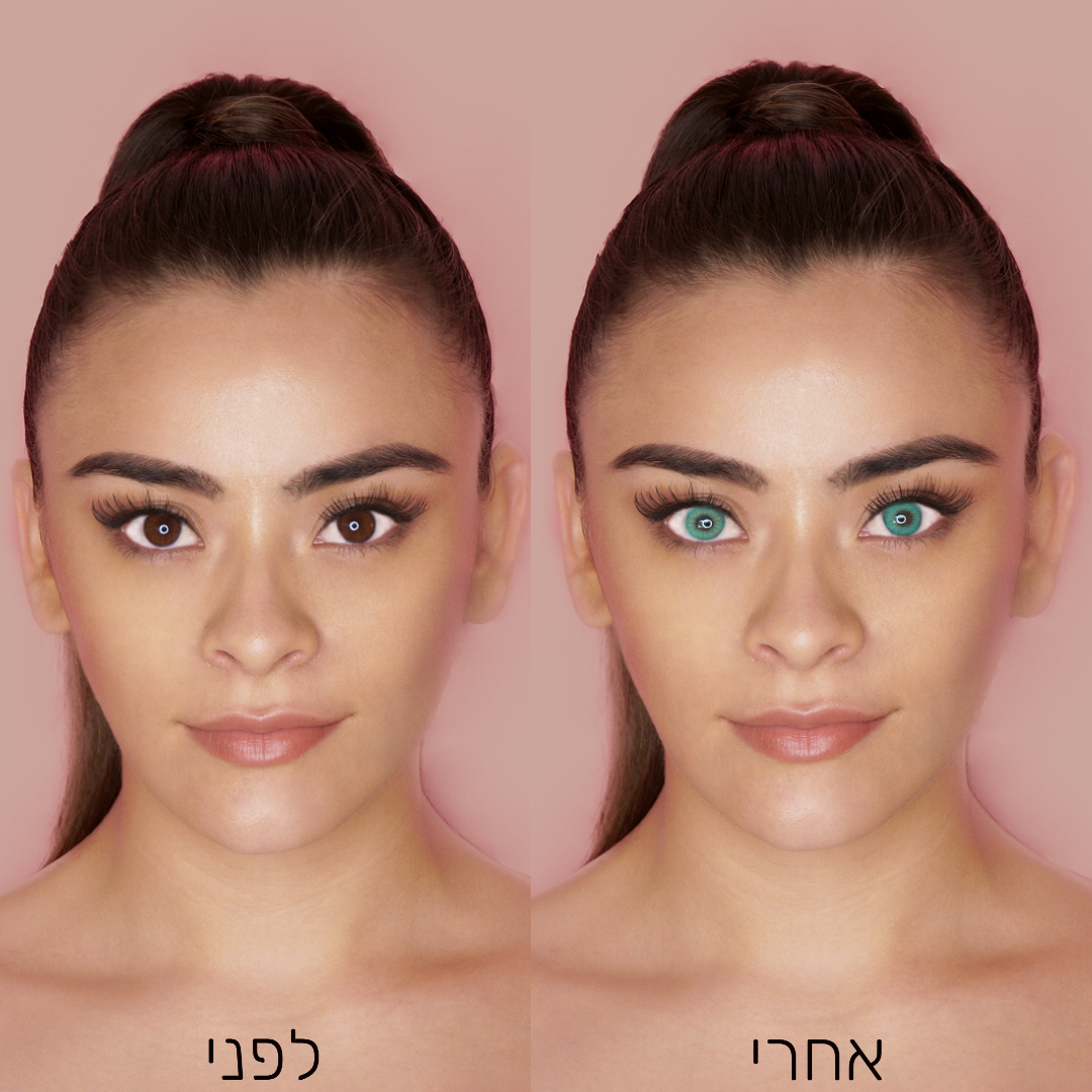 Queen Emerald - לפני ואחרי