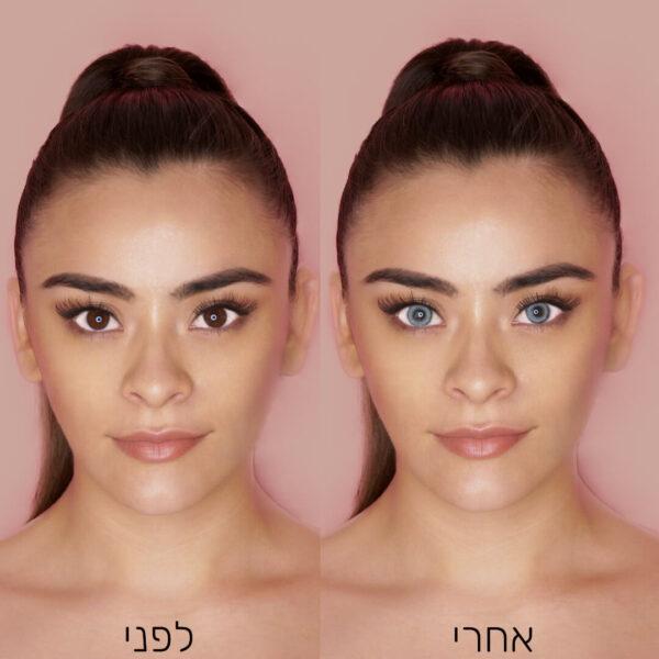 Queen Gray לפני ואחרי