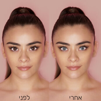 Queen Icy-Gray- לפני ואחרי