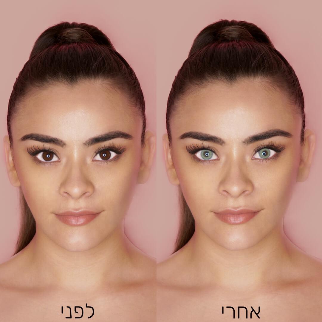 Queen Quartz - לפני ואחרי