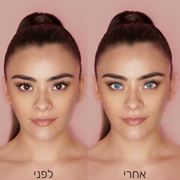Queen Topaz - לפני ואחרי