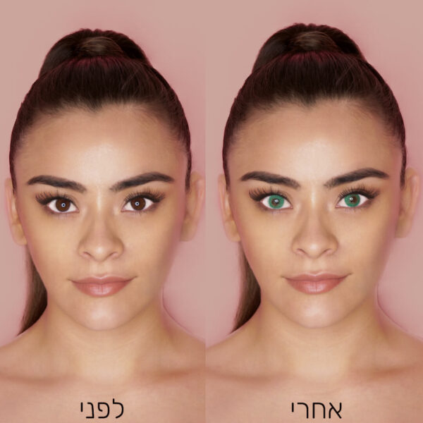 Queen Verde - לפני ואחרי
